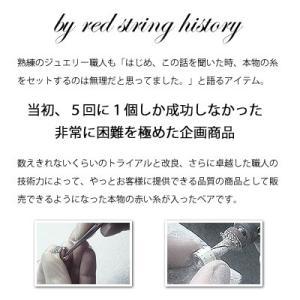 ペアネックレス/赤い糸/ペアペンダント/本物の赤い糸が入ったペア/SV925/シルバー/刻印可能(文字彫り)/縁結び/男女ペア2本セット/記念日の贈り物/通販|e-housekiya|10