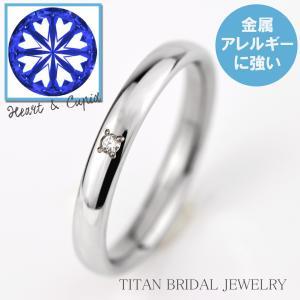 チタン 結婚指輪 純チタン マリッジリング 日本製 鏡面仕上げ プラチナイオンプレーティング加工 刻印無料(文字彫り)ダイヤモンド 金属アレルギーに強い|e-housekiya