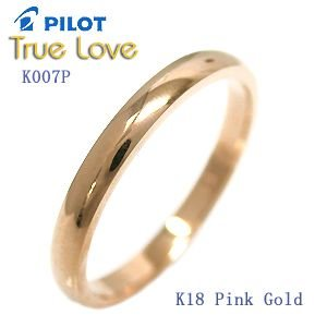 結婚指輪 マリッジリング  K007P e-housekiya