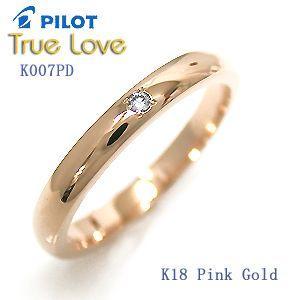 結婚指輪 マリッジリング  K007PD e-housekiya