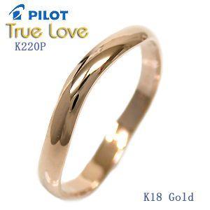 結婚指輪 マリッジリング  K220PB e-housekiya