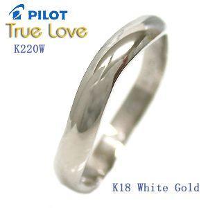 結婚指輪 マリッジリング  K220W e-housekiya