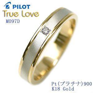 結婚指輪 マリッジリング  M097D e-housekiya
