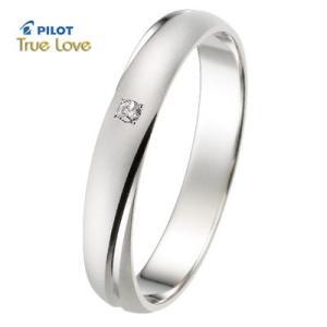 結婚指輪 マリッジリング  PILOT True Love P273d ダイヤモンドリング ジュエリー 通販 ギフト 刻印無料(文字彫り) 絆 ペア ペアリング|e-housekiya