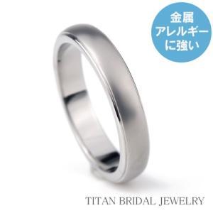 チタンリング 結婚指輪 純チタン 純チタン マリッジリング プラチナイオンプレーティング 単品|e-housekiya