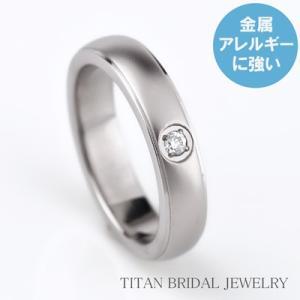 チタンリング 結婚指輪 ダイヤモンド付き 純チタン 純チタン マリッジリング プラチナイオンプレーティング 単品|e-housekiya