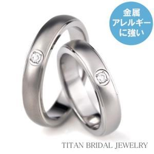 チタンリング 結婚指輪 ダイヤ付き 純チタン マリッジリング プラチナイオンプレーティング 男女ペアセット ペアリング|e-housekiya