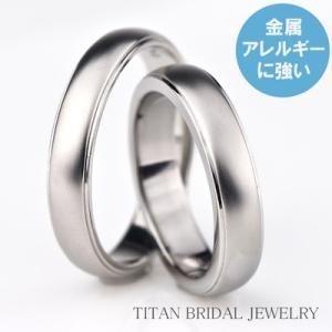 チタンリング 結婚指輪 純チタン 純チタン マリッジリング プラチナイオンプレーティング 男女ペアセット ペアリング|e-housekiya