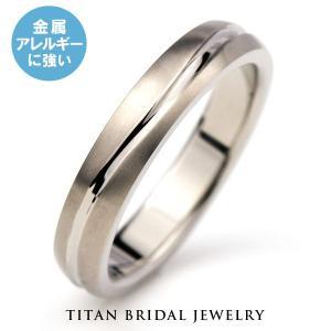 チタンリング 結婚指輪 純チタン マリッジリング 単品|e-housekiya