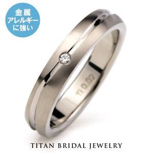 チタンリング 結婚指輪 ダイヤモンド付き 純チタン マリッジリング 単品|e-housekiya
