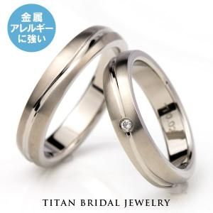 チタンリング 結婚指輪 ダイヤモンドなし & ダイヤモンド付き 純チタン マリッジリング 男女ペアセット ペアリング|e-housekiya