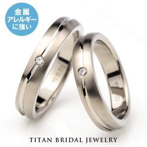 チタンリング 結婚指輪 ダイヤモンド付き 純チタン マリッジリング 男女ペアセット ペアリング|e-housekiya