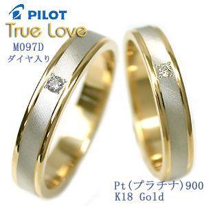 結婚指輪 マリッジリング  True Love M097D e-housekiya