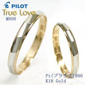 結婚指輪 マリッジリング  True Love M806 e-housekiya