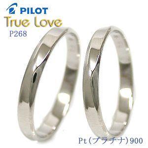 結婚指輪 マリッジリング  True Love P268 e-housekiya