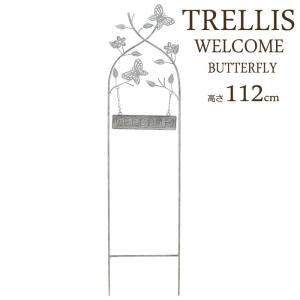 トレリス・ガーデニングフェンスは、オープン外構やお庭、花壇などのちょっと寂しい壁面を簡単おしゃれに演...