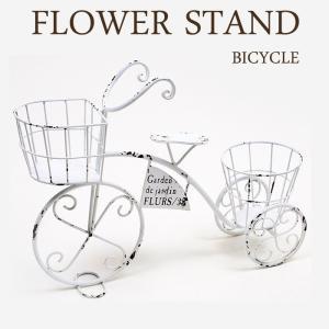 プランター 植木鉢 フラワー スタンド 三輪車 バイシクルプラントスタンド アイアン オーナメント オシャレ|e-housemania