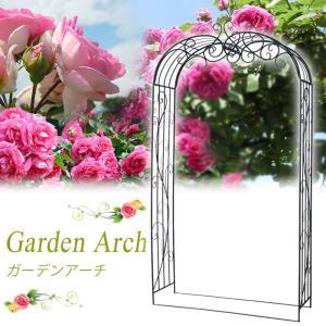 バラ アーチ アイアン ガーデンアーチ W1180×H2260×D380 11.5kg  組立式 高級感漂うガーデンアーチ|e-housemania