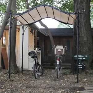 自転車置き場 サイクルポート フレンチサイクルポート2018 アイアン製フレーム 組立式 e-housemania
