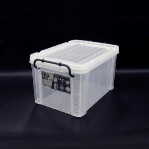 収納ボックス 収納ケース プラスチック製でどこでもスッキリ!作業ツールの整理収納。身のまわりの小物の...