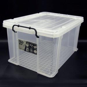 収納ボックス 収納ケース プラスチック製 タグボックス07 透明(クリア)収納箱 DIY、アウトドア用品などの整理に 重ね置き可能|e-housemania