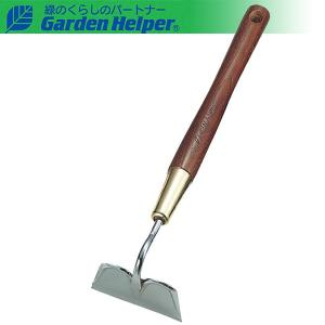 小型 鍬 くわ スチール ゴールド 天然木 長柄 ホー Garden Helper ガーデンヘルパー...