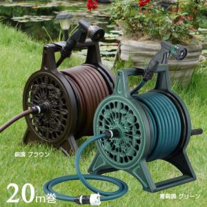 ホースリール 散水 おしゃれな ガーデンレトロホースリール ホースノズル付  20m Bronze Reel ガーデニンググッズ 散水用品|e-housemania