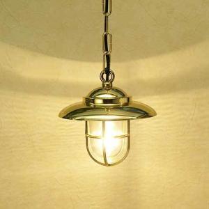 室内 照明 マリンライト p2060H クリアータイプ インテリア 照明 ペンダントライト 天井 照明 真鍮 照明器具 おしゃれ|e-housemania