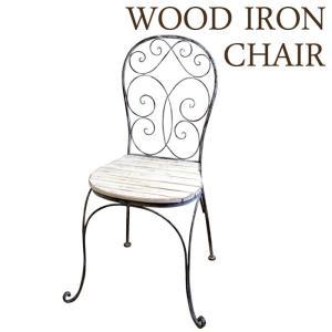 ガーデンチェア ベランダ椅子 シャビーグレー ウッドアイアンチェア ガーデンファニチャー 椅子 完成品 屋外 屋内 店舗什器 e-housemania