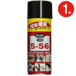 クレ KURE CRC 556 潤滑材 スプレー 20% 増量 384ml 1本 5-56 浸透 防...