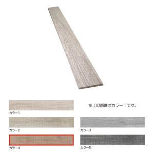 タイル diy 庭 玄関 木目調 屋外床 寒冷地使用可能 磁器質 アンチスリップ加工 シャビーウッド...