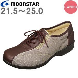 高齢者 靴 ウォーキングシューズ スニーカー 女性 便利 軽い 安心 補助 介護 シルバー 敬老の日 贈り物 プレゼント らくらくL007 ブラウン ムーンスター|e-housemania