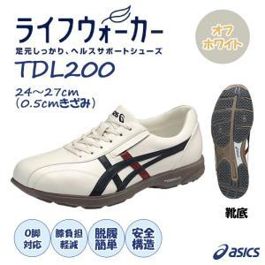 高齢者 靴 ウォーキングシューズ スニーカー 男性 便利 軽い 安心 補助 介護 敬老の日 贈り物 プレゼント ライフウォーカーTDL200 オフホワイト アシックス|e-housemania