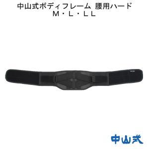 腰痛 骨盤 ベルト サポート 健康 安定 伸縮 ワンタッチ ...