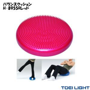 バランスクッション 赤 H-8955 トーエイライト トレーニング 健康 バランス  バランス感覚を...
