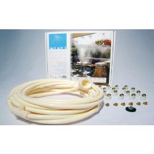 節電・暑さ対策グッズ 水だけミスト冷房 ポータブルキット 霧発生装置 4mリーディングラインと ミストライン6m ネジ留め|e-housemania