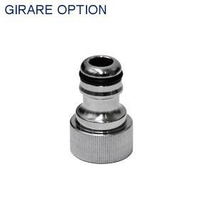 立水栓 ジラーレ 専用蛇口に取り付ければホースが接続できるようになるので洗車や水やりが楽ちん!  ■...