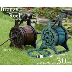 ホースリール 散水 おしゃれな ガーデンレトロホースリール ホースノズル付  30m Bronze Reel ガーデニンググッズ 散水用品|e-housemania