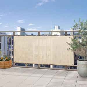 日よけ シェード オーニング スクリーン 日除けスクリーン バルコニー ベージュ 180×80cm|e-housemania