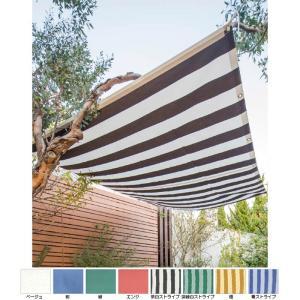 日よけ 日除け シェード オーニング スクリーン すだれ 窓 おしゃれ ヨーロッパシェード 選べる8色 2300×2000 暑さ対策 紫外線対策|e-housemania