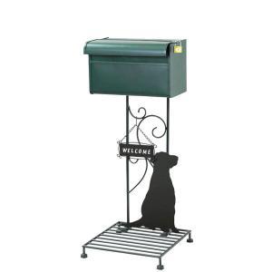 ポスト 郵便受け スタンドタイプ郵便ポスト デザインポスト 鍵付き ポスト 犬のシルエット グリーン 鍵付き 組立式   エレガント|e-housemania