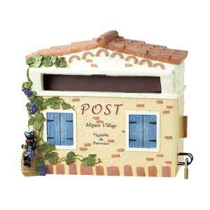 ポスト 郵便受け 壁掛けポスト 人気の黒ねこグルメキャットシリーズの壁掛けポスト。 別売りの専用ポス...