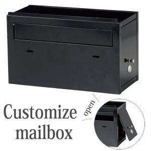 ポスト 郵便受け 郵便ポスト 壁掛け ポスト カスタマイズポスト専用 ボックス キーロック式 スタン...
