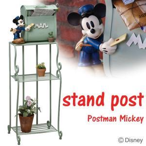 ポスト 郵便受け スタンドタイプ 郵便ポスト デザインポスト  ディズニーポスト ポストマンミッキー|e-housemania