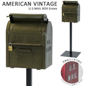 ポスト 郵便受け スタンドタイプ スタンドポスト スチール U.S.MAIL BOX グリーン 南京錠付き 組立式|e-housemania