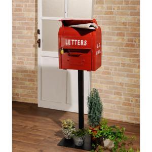 ポスト 郵便受け スタンドタイプ スタンドポスト スチール U.S.MAIL BOX レッド 南京錠付き 組立式|e-housemania