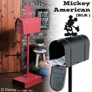 ポスト 郵便受け スタンドタイプ 郵便ポスト  ディズニーポスト アメリカンスタンドポスト ミッキー ブラック 組立式|e-housemania