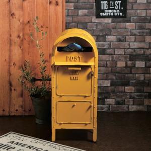 ポスト 郵便受け スタンドタイプ 郵便ポスト アメリカンポスト イエロー 南京錠付き|e-housemania