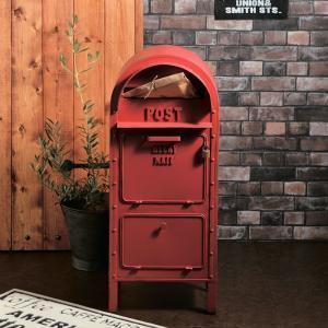 ポスト 郵便受け スタンドタイプ 郵便ポスト アメリカンポスト レッド 南京錠付き|e-housemania