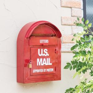 郵便受け 壁掛け ウォールポスト(U.S Mailbox)  南京錠付き 組立式|e-housemania